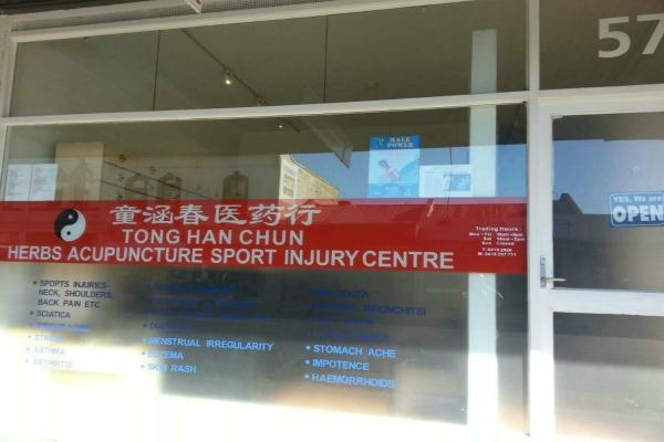 Chinese Clinic - Tong Han Chun