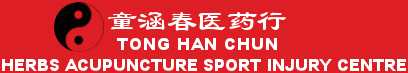 Tong Han Chun Herbs Acupuncture Sport Injury Centre